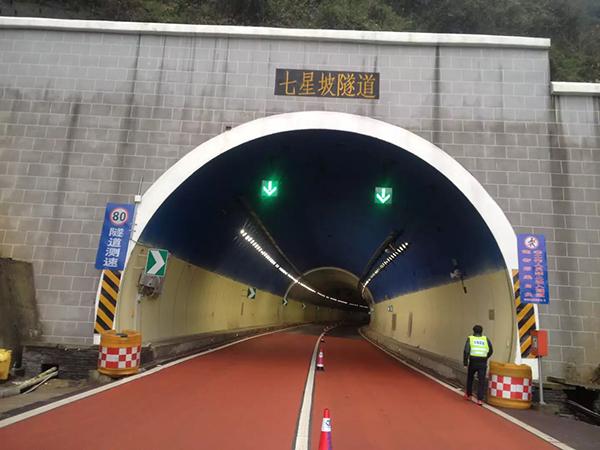 七星坡隧道